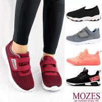 【MOZES】機能款顯瘦舒適真皮裡休閒鞋(四款任選)-MOZES-流行女裝推薦
