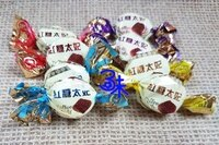 分享幸福的婚禮小物推薦喜糖_餅乾_伴手禮_糕點推薦(馬來西亞) 紅糖太妃糖 1包600公克(約60顆) 特價89元 (太妃糖  拜拜節慶用糖 婚禮用糖 聖誕糖 喜糖 活動用糖 )