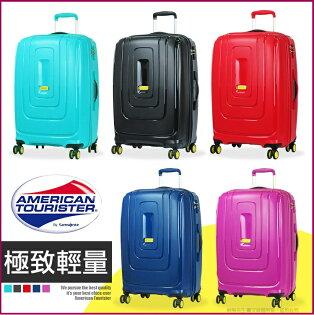 《熊熊先生》特別優惠7折25吋新秀麗飛機輪大輪組行李箱美國旅行者輕量款AD8霧面硬殼TSA密碼鎖