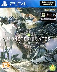 【二手遊戲】PS4 魔物獵人 世界 MONSTER HUNTER WORLD 中文版 MHW【台中恐龍電玩】
