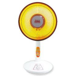 惠騰 12吋 鹵素燈電暖器(FR-9128)