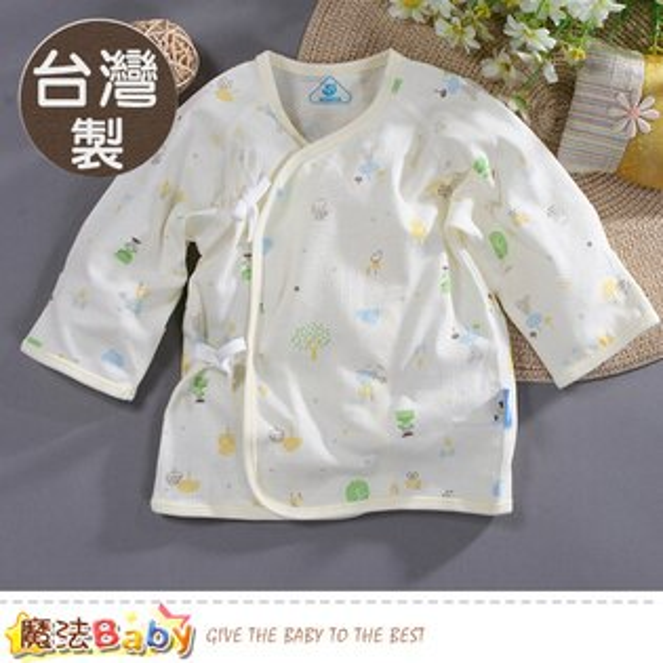 嬰兒肚衣台灣製純棉肚衣魔法Baby~b0031