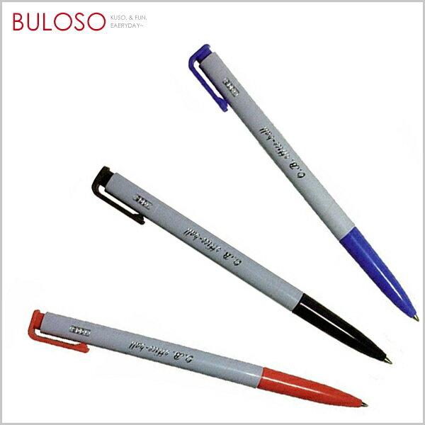 《台中不囉唆》O.B 0.5mm自動中性筆200A 辦公/圓珠筆/原子筆/可愛/文具(可挑色/款)【A424517】