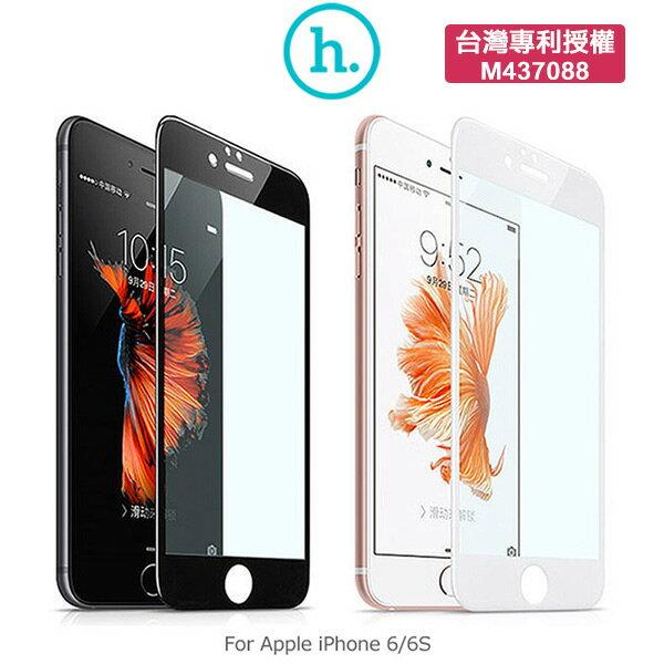 強尼拍賣~HOCO Apple iPhone 6/6S 4.7 3D曲面滿版抗藍光玻璃貼 9H 硬度 3D熱彎