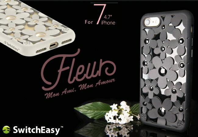 【愛瘋潮】SwitchEasy Fleur iPhone 7(4.7吋) 3D花朵吸震防摔保護殼 手機殼