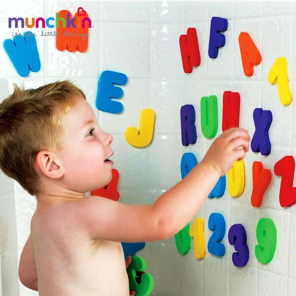 美國 munchkin 字母數字洗澡玩具學習組【悅兒園婦幼生活館】