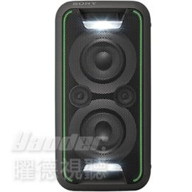 <br/><br/>  【曜德★好禮回饋】GTK-XB5 黑色 EXTRA BASS 無線藍芽重低音環繞喇叭 / 免運 / 送造型杯墊四入組+後背束口袋<br/><br/>