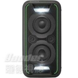 【送造型杯墊 ☆ 宅配免運】SONY GTK-XB5 黑色 無線藍芽重低音環繞喇叭