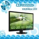 ViewSonic 優派 VA2046m-LED 20型LED寬螢幕 電腦螢幕