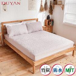 《DUYAN 竹漾》竹炭防水 雙人床包式保潔墊 台灣製