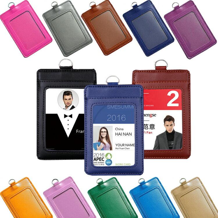 證件卡套 證件套 識別證套 證件夾 悠遊卡套 信用卡套 車票卡套 通勤 出入証件夾 現貨 多色 Rainnie