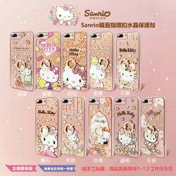 【東洋商行】APPLE iPhone 6 / 6s Plus 5.5吋 Sanrio 鏡面指環扣水晶保護殼 Hello Kitty PC殼 透明殼 保護殼 手機殼 硬殼 施華洛世奇 附原廠保證書