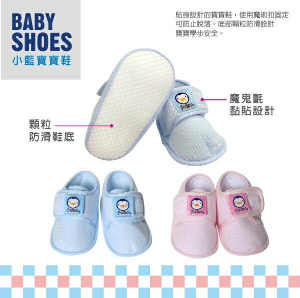『121婦嬰用品館』PUKU 印花寶寶鞋 3