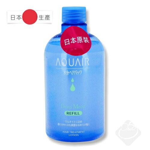 AQUAIR水分瞬間柔順髮液^(380ml補充瓶^) 滋潤秀髮 清澈花香 柔順亮麗 修補受