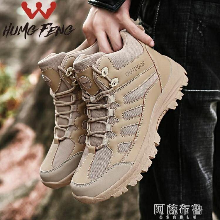 戰術靴 戰術馬丁靴男鞋秋季特種兵軍靴子沙漠靴戶外登山旅游訓練作戰靴49 交換禮物