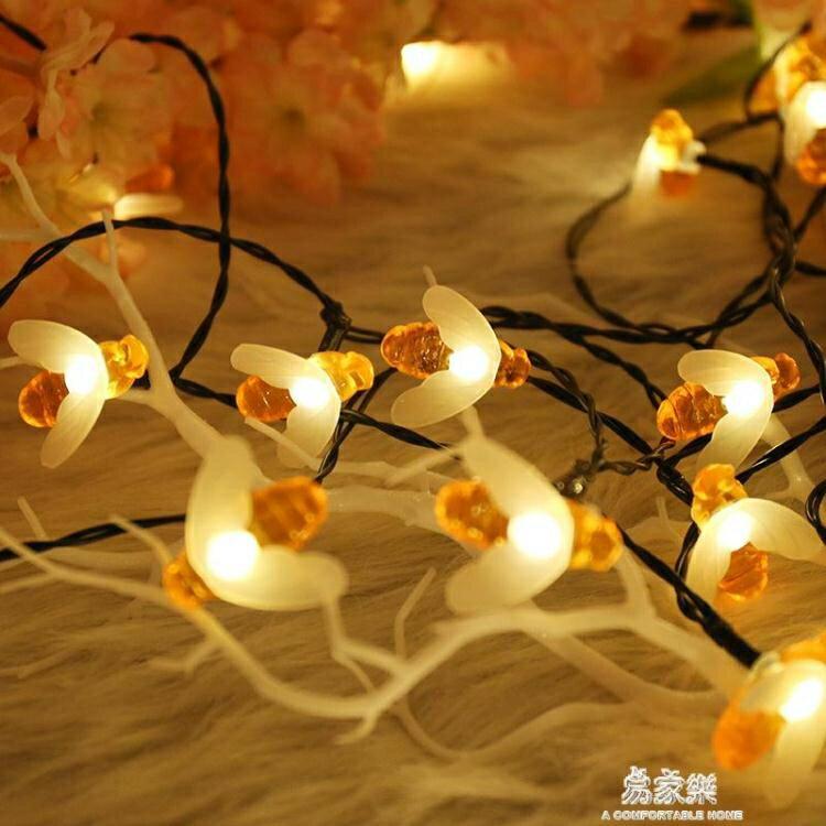 太陽能燈LED太陽能小蜜蜂燈串30L戶外防水庭院裝飾【省錢大作戰 全館85折】
