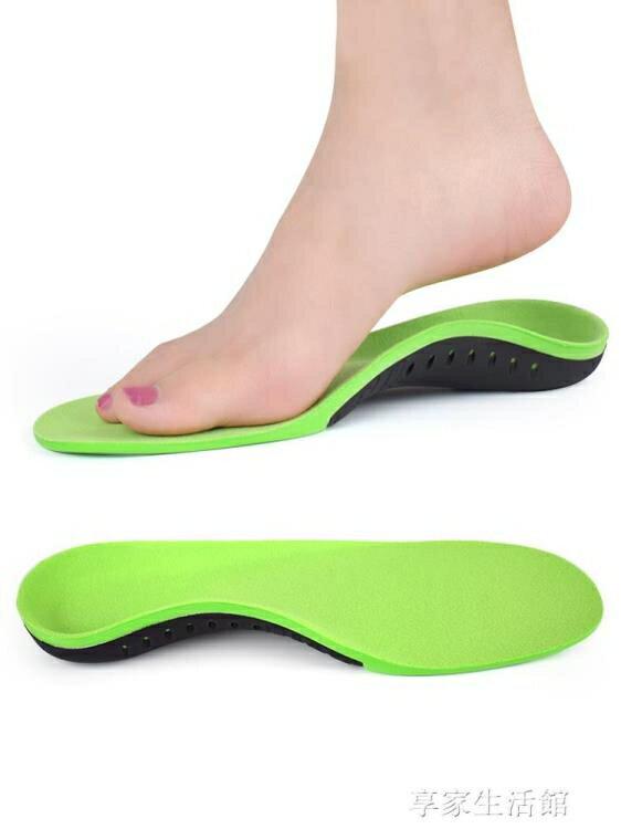 鞋墊男女成人高足弓支撐平底足內八字足外正足弓墊