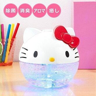 日本直送 Hello Kitty 大臉圓球造型 空氣清淨機/ 美容香氛 香氛器
