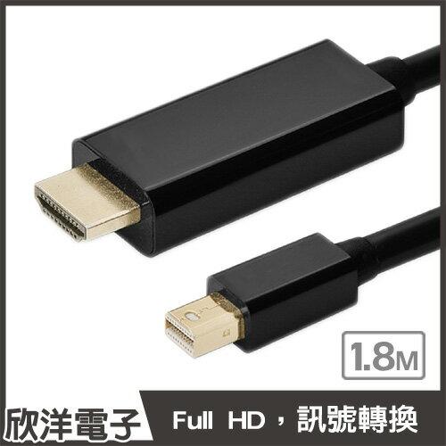 ※ 欣洋電子 ※ MINI Displayport 轉 HDMI 轉接線(DP-24) 1.8M/公尺 適用MacBook/iMac/DP