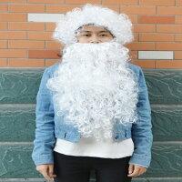 送小孩聖誕禮物推薦聖誕禮物小孩服裝到聖誕 耶誕 聖誕節 聖誕老人 聖誕裝 (長鬍鬚 假髮組) 萬聖節/派對/服裝/角色扮演/變裝【塔克】就在塔克玩具百貨推薦送小孩聖誕禮物