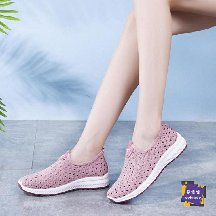透氣鞋 夏季老北京布鞋女鞋鏤空透氣網面運動鞋網眼一腳蹬休閒媽媽鞋網鞋