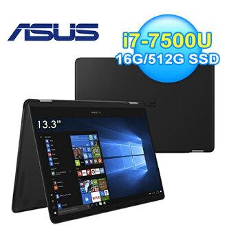 ASUS ZenBook Flip S UX370UA-0061A7500U 13.3吋 翻轉觸控窄邊框筆電 煙燻灰【三井3C】