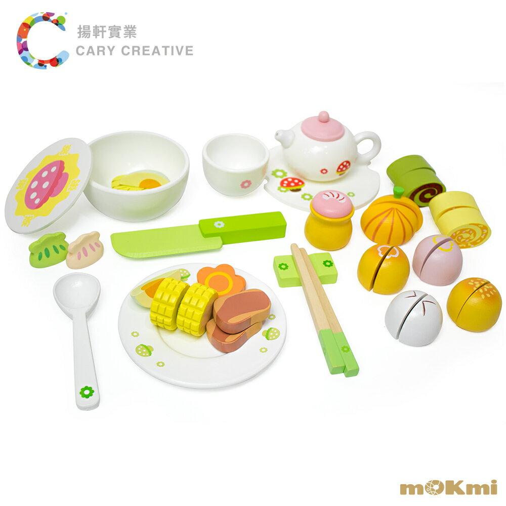 【mOKmi x umu】木可米 木製家家酒-茶點玩具【紫貝殼】