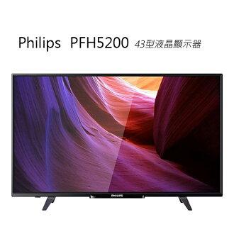 #S Philips 43PFH5200 43型液晶顯示器