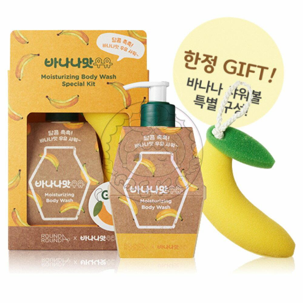 韓國正品~~超 ~韓國香蕉牛奶沐浴露 kit組 400ml 附贈香蕉 海棉   上架
