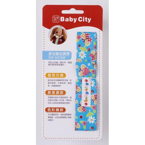 Baby City 娃娃城 玩具短帶 多 玩具帶(蝴蝶花園)★愛兒麗婦幼用品★