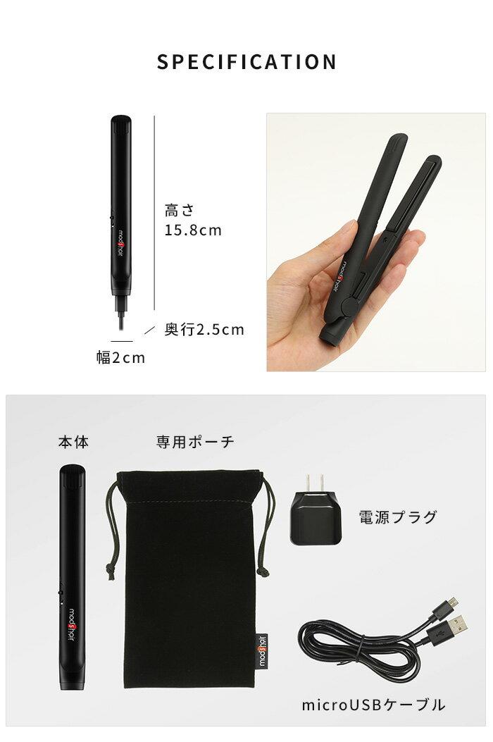 日本Mod's Hair   /  USB 超輕量 隨身 平板夾 MHS-0840  /  STYLISH MOBILE HAIR IRON -日本必買 日本樂天代購 (3278) 6