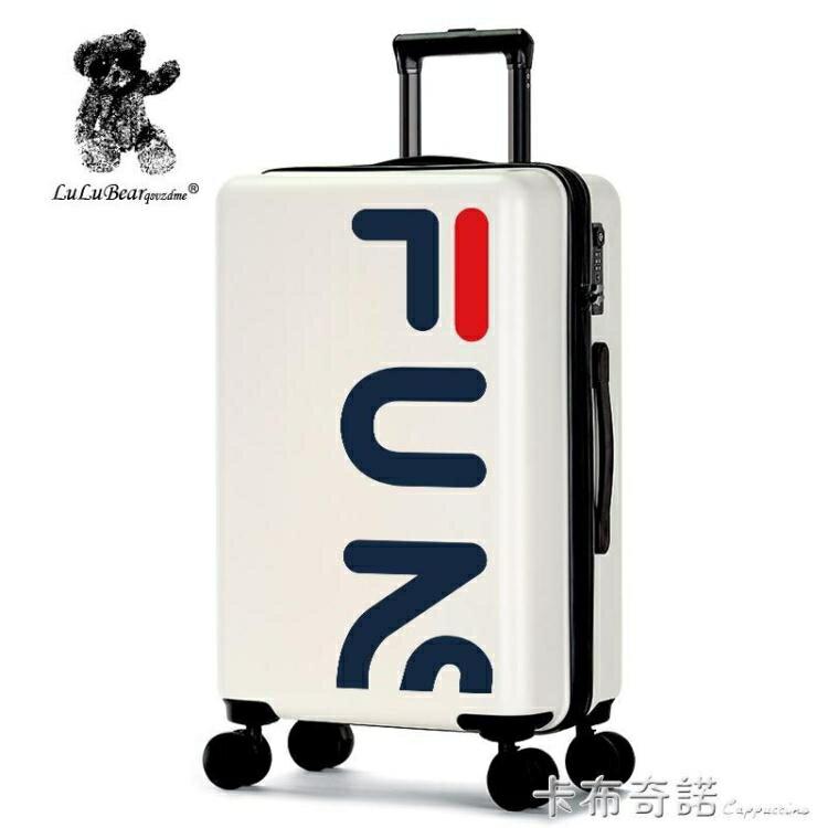 lulu熊旅行箱男20寸行李箱女韓版萬向輪拉桿箱18寸24寸密碼登機箱