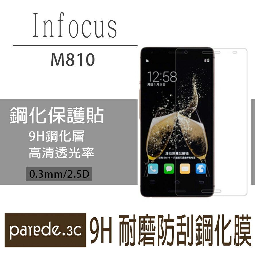 Infocus M810 9H鋼化玻璃膜 螢幕保護貼 貼膜 手機螢幕貼 保護貼【Parade.3C派瑞德】