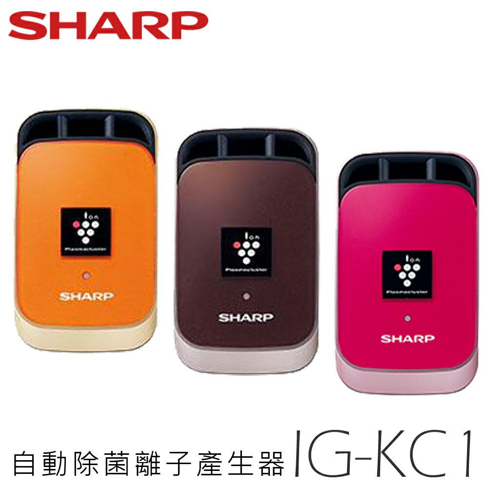 SHARP 夏普 自動除菌離子產生器 IG-KC1 公司貨
