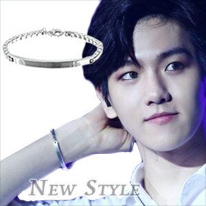 ☆ New Style ☆ EXO Baekhyun 邊伯賢 同款銀光平板手鏈手環 ( 單只 )
