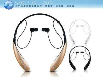 「YEs 3C」aibo BT800 黑/白/金 運動型 頸掛式 藍牙耳機麥克風 頸掛式藍芽耳機麥克風 (Bluetooth 4.0)