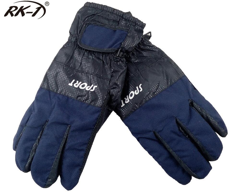 小玩子 RK-1 男用 手套 保暖 防寒 防潑水 止滑 柔順 簡約 魔鬼沾 騎車 機車