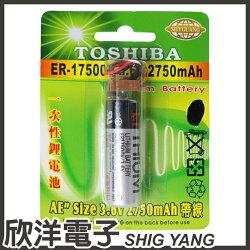 ※ 欣洋電子 ※ TOSHIBA 一次性鋰電池AE SIZE(ER-17500V) ER17500V系列 3.6V/2750mAh 日本製/帶線