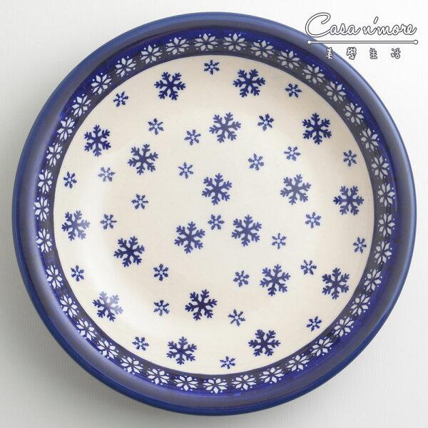 波蘭陶雪白冰花系列圓形深餐盤陶瓷盤菜盤水果盤圓盤深盤22cm波蘭手工製
