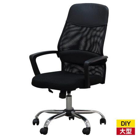 ★事務椅 W-128