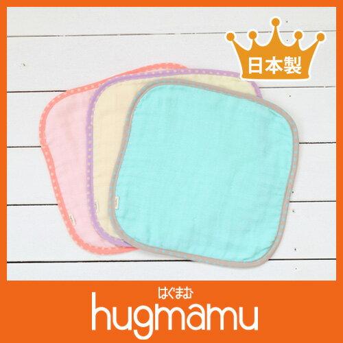 【西村媽媽】celepop 六層魔法空氣紗手帕(單條)