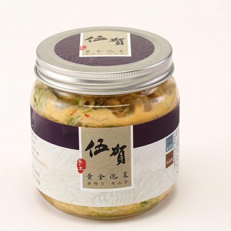 【伍賀黃金泡菜 】泡菜  兩入裝  純手工 產地直送食材嚴選 (500g /  罐) 2