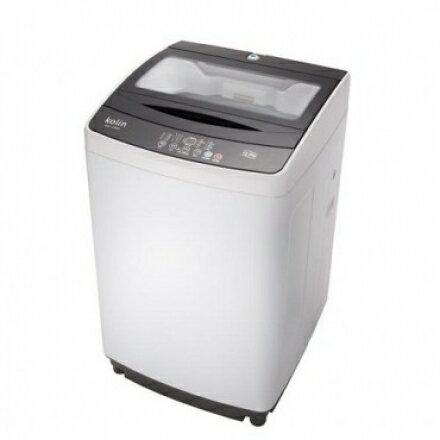 【KOLIN 歌林】12KG 單槽全自動洗衣機 BW-12S05