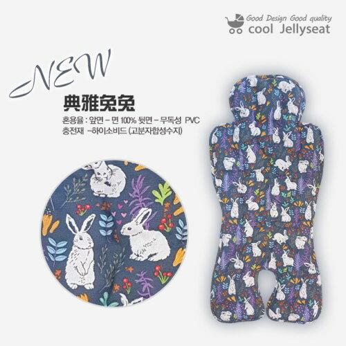 韓國JellyPOPJellyseat功能涼感UP嬰兒果凍涼墊典雅兔兔(共12款花色)【寶貝樂園】