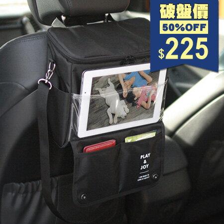 尼龍高檔黑色收納包掛袋 車載保冷保溫包 野餐包 斜背包 包飾衣院 K1059 現貨+預購