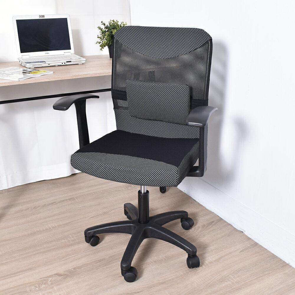 電腦椅 / 椅子 / 辦公椅  透氣高靠背厚腰墊電腦椅 熱銷破萬 免運 台灣製造【A10124】 1