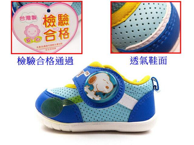 EMMA商城~Snoopy史奴比電燈透氣寶寶鞋.童鞋 水藍(12.5號15號)
