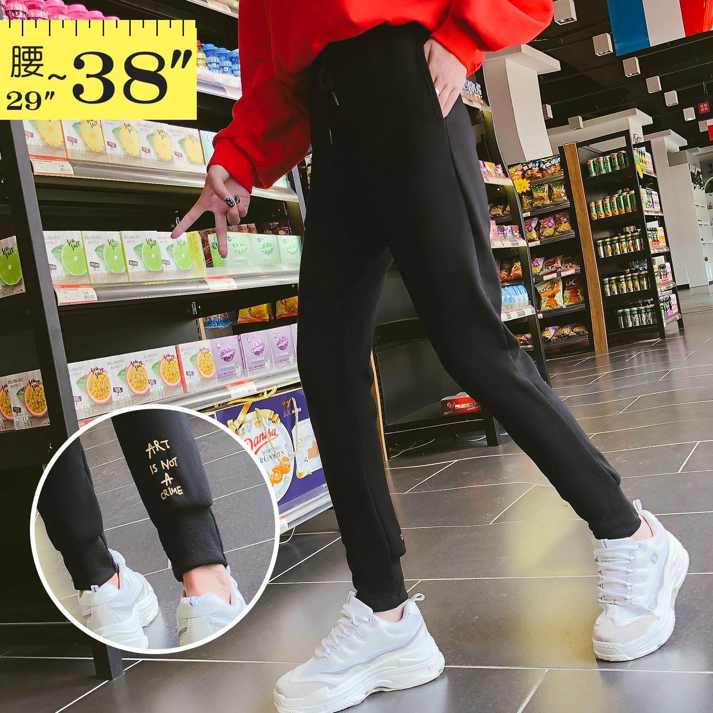 休閒褲--時尚舒適鬆緊繫帶口袋束口修身百搭休閒運動長褲(黑XL-5L)-P140眼圈熊中大尺碼 1
