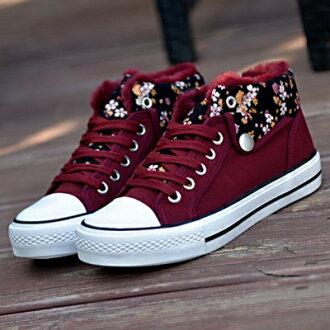 帆布鞋 休閒鞋-時尚可愛花邊學生高筒平底女鞋子3色72ac10【獨家進口】【米蘭精品】