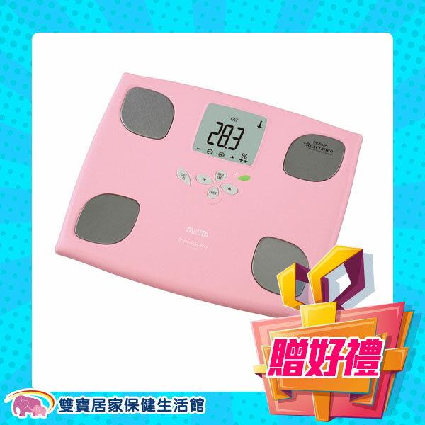 【贈好禮 】 塔尼達 體組成計 TANITA 塔尼達 體脂計(櫻花粉)BC-750